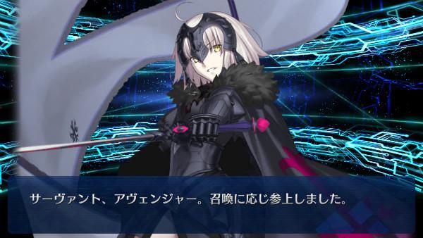 『Fate/Grand Order』無心、それこそが最強のガチャ宗教→!!!!!?????