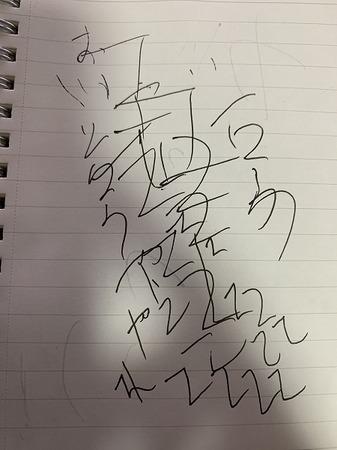 劇場版「Fate/stay night [Heaven's Feel]」 Ⅱ.lost butterfly感想レビュー 18 17 38