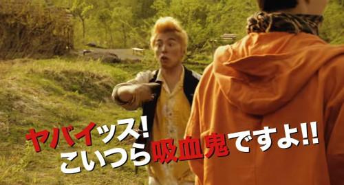 超サバイバルホラー映画『彼岸島デラックス』レビュー2