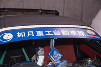 秋葉原UDX駐車場のアイドルマスター・デレマス痛車オフ会の写真画像_6643