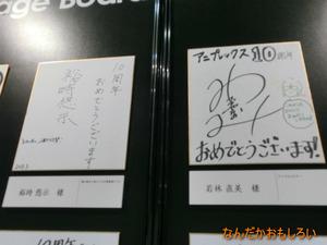 AnimeContentsExpo2013-1092