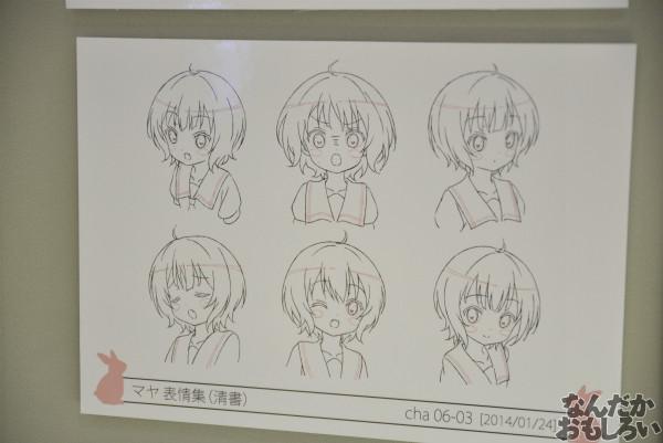 秋葉原で開催『TVアニメごちうさ展』フォトレポート_0236