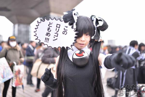 コミケ87 2日目 コスプレ 写真画像 レポート_4603