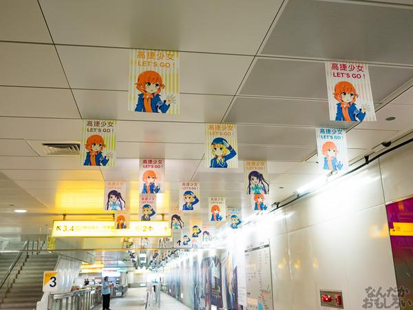 「高捷少女」展示コーナー0416
