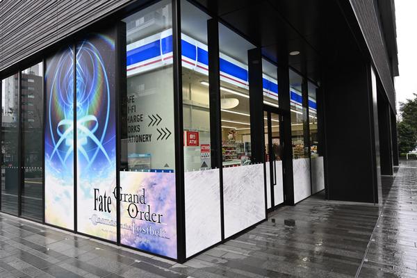 FGOローソンコラボ店舗in秋葉原001