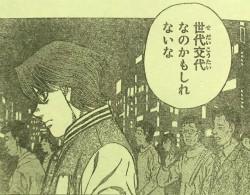 『はじめの一歩』第1210話感想3