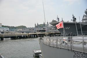 『第2回護衛艦カレーナンバー1グランプリ』護衛艦「こんごう」、護衛艦「あしがら」一般公開に参加してきた(110枚以上)_0735