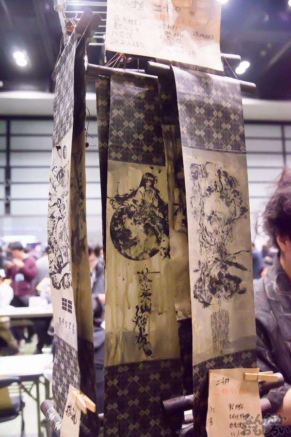 東方Projectオンリー「東方合同祭事」写真画像コスプレあり_6686