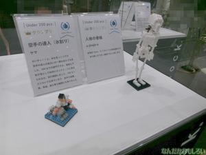 東京おもちゃショー2013 レポ・画像まとめ - 3169