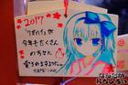 秋葉原・神田明神の痛絵馬2017_6096
