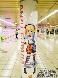 『デレステ』シンデレラガールズが新宿駅地下道をジャック!圧倒的豪華なデレステ広告をフォトレポート!0938