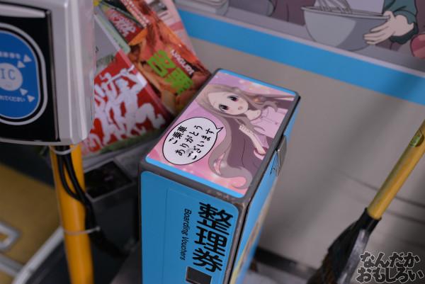 アニ玉祭 ヤマノススメ ラッピングバス フォトレポート_6186