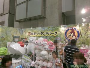 東京おもちゃショー2013 レポ・画像まとめ - 3308