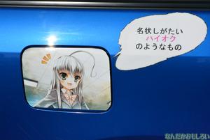 『第7回足利ひめたま痛車祭』アニメ、漫画、ライトノベル作品の痛車フォトレポート_0693