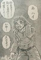 『刃牙道』第115話感想(ネタバレあり)4