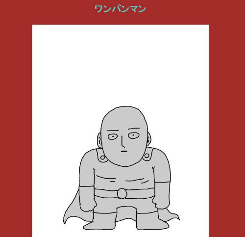 「ワンパンマン」第97話