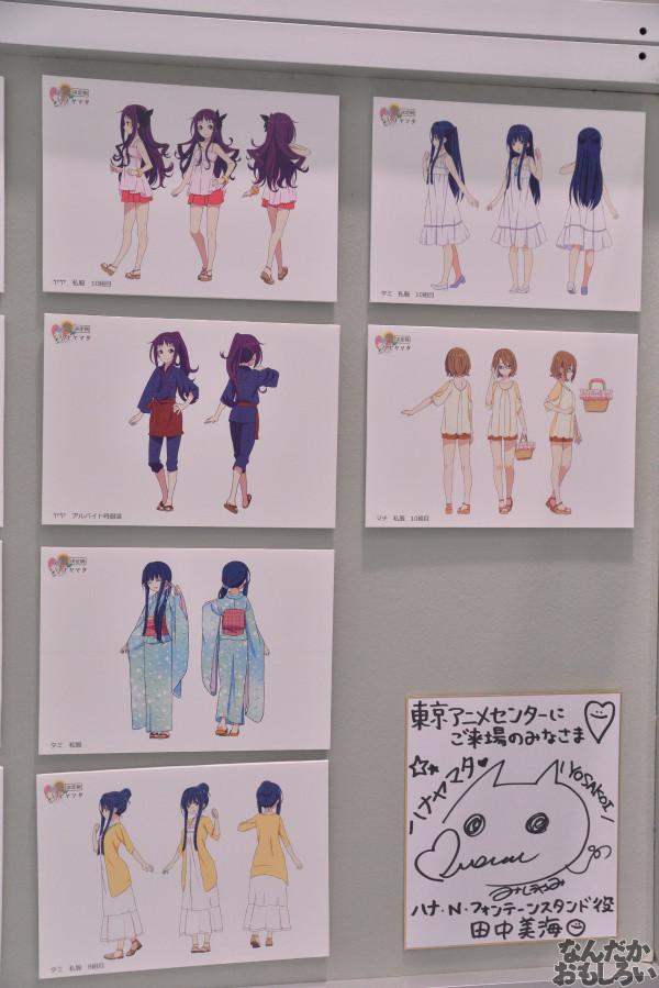 TVアニメ「ハナヤマタ」展が秋葉原で開催!原画、設定資料、台本、コラボ商品など数多く展示!_8489