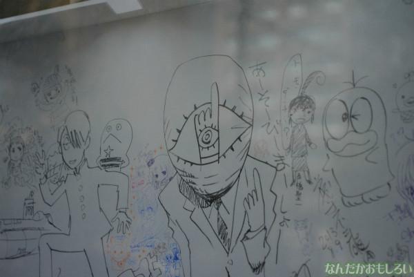 小学館ビルの「豪華すぎる落書き」_0015