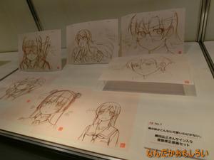 AnimeContentsExpo2013-1208