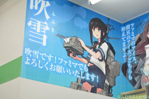 ファミマ横須賀汐入駅前店の艦これラッピングフォトレポート_0083