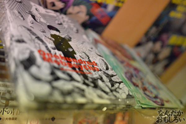 「マギ シンドバッドの冒険」の王の力を手に入れよ!『リアル攻略ゲーム―迷宮バアル 攻略篇―』参加フォトレポート_6044