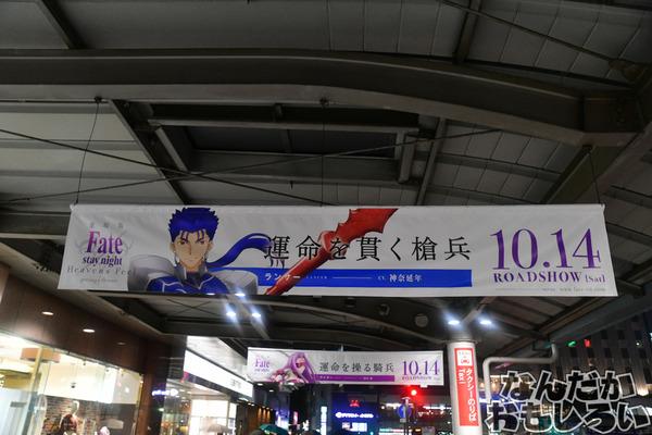 『マチアソビvol.19』徳島駅を「Fate/stay night[Heaven's Feel]」ジャック!ほか前日の様子などをチラっとお届け-15