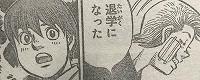 『はじめの一歩』第1245話(ネタバレあり)_193247