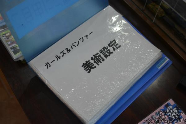 『海楽フェスタ2014』当日の大洗駅インフォメーション・コーナーフォトレポート_0229