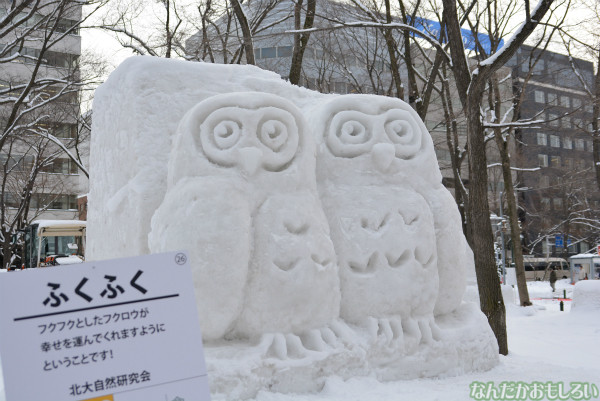 『SNOW MIKU 2014』西11丁目会場の雪ミク雪像や物販の様子などなど_0166