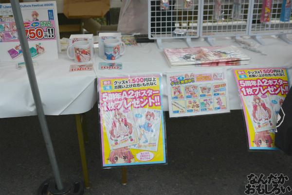 『全国萌えキャラキャラフェスティバル2014』フォトレポート_0303
