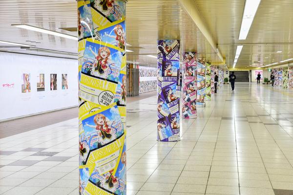 『ラブライブ!』大規模広告が新宿地下のメトロプロムナードに登場!13