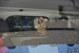 『第11回博麗神社例大祭』痛車・痛単車フォトレポート(200枚以上)_0208