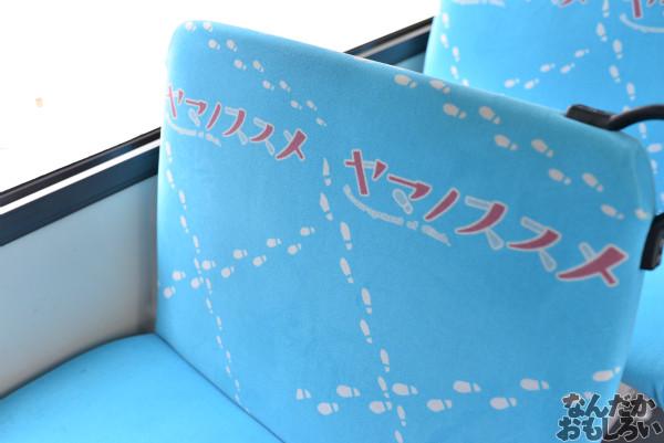 アニ玉祭 ヤマノススメ ラッピングバス フォトレポート_6187