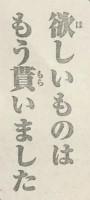 『五等分の花嫁』第4巻_135955