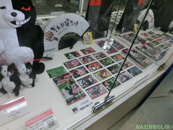 東京アニメセンター ダンガンロンパ展_4314