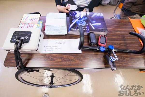 『第四回やっちゃばフェス』自転車同人サークルを紹介ッ!_9118