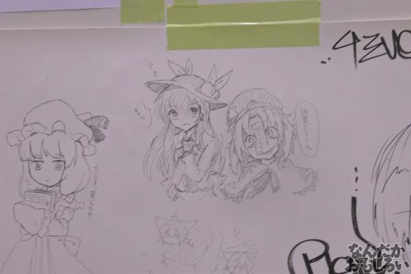 『博麗神社秋季例大祭』様々な「東方Project」キャラが描かれたラクガキコーナーを紹介_1257