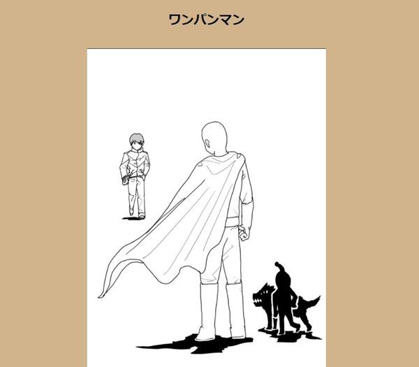 原作版ワンパンマン:135話_194923