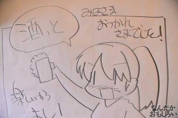 お酒とおつまみの同人イベント『酒っと』フォトレポート