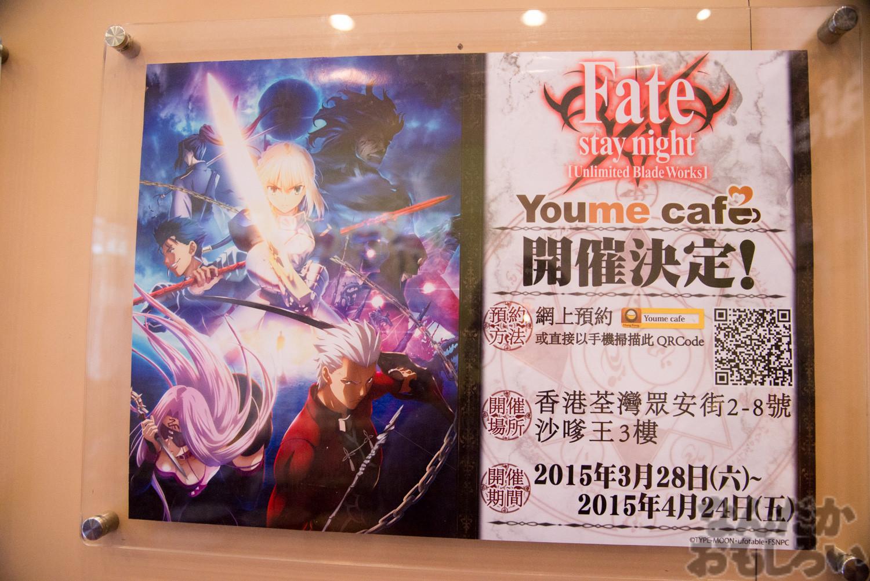 ラブライブ!×香港youme cafeのカフェ写真画像フォトレポート_6863