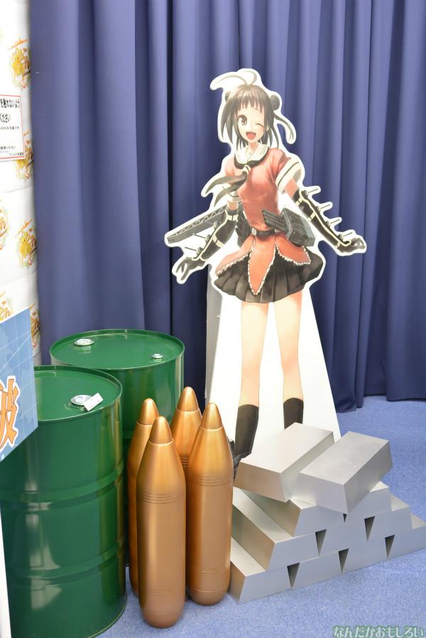 原寸大の「大和艤装」やお触りOKな連装砲ちゃん…秋葉原の艦これオンリーショップ&ミュージアムはこんな感じ!_0093