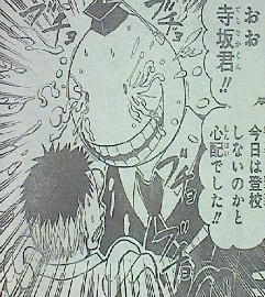 暗殺教室第47話感想 普通に投稿する寺坂