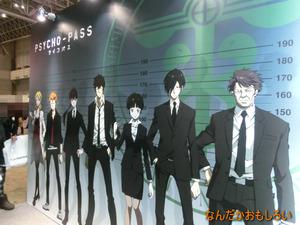 AnimeContentsExpo2013-1175