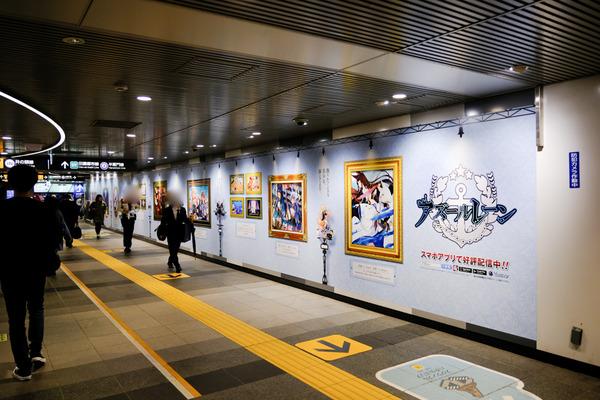 アズールレーン新宿・渋谷の大規模広告-105
