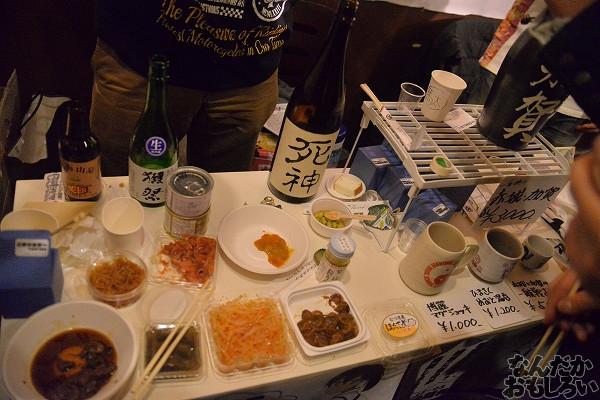 お酒とおつまみの同人イベント『酒っと』フォトレポート_8598