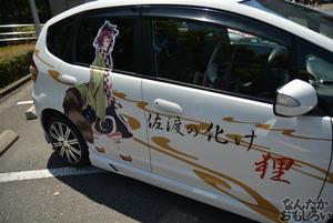 『第11回博麗神社例大祭』痛車・痛単車フォトレポート(200枚以上)_0210