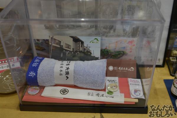 『海楽フェスタ2014』当日の大洗駅インフォメーション・コーナーフォトレポート_0223