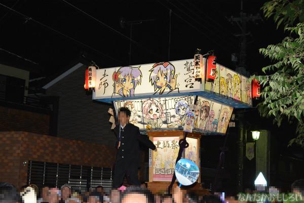 『鷲宮 土師祭2013』らき☆すた神輿_0886
