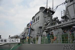 『第2回護衛艦カレーナンバー1グランプリ』護衛艦「こんごう」、護衛艦「あしがら」一般公開に参加してきた(110枚以上)_0678