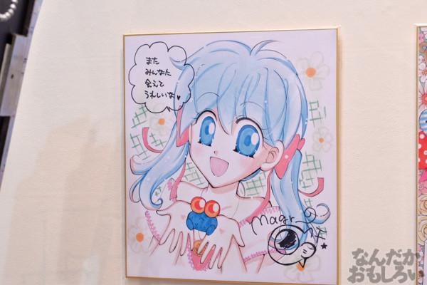 たまらない懐かしさ!『東京おもちゃショー2015』60周年を迎えたりぼんコーナー 漫画家によるイラスト色紙展示も_5028